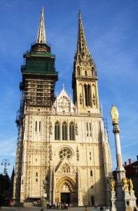 הקתדרלה בזגרב